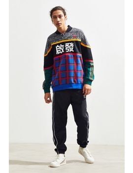 Adidas X Pharrell Williams Solar Hu Pullover Sweatshirt by Adidas