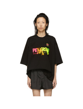 Ssense Exclusive Black 'gradation' T Shirt by Doublet