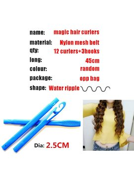 45 Cm 12pcs Without Heat High Quality Nylon Magic Curler Does Not Hurt The Hair Of The Water Ripple Curls Tool by Magic Curler