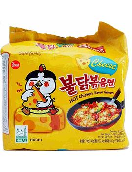 Samyang Halal Cheese Hot Chicken Flavour Ramen (5 X @140g) by Amazon
