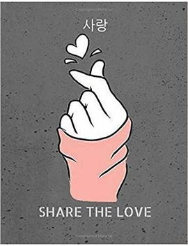 Share The Love K Pop Finger Heart Sign Writing Journal: Saranghae Oppa Bias Kdrama Blank Lined Notebook by Wagging Tails