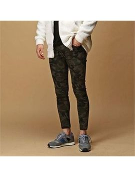 The Cover   Camouflage Slim Fit Sweatpants by The Cover