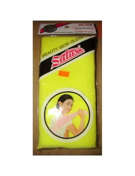 Salux Nylon Japanese Beauty Skin Bath Wash Cloth Towel Yellow by Salux