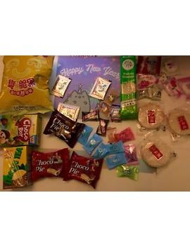 Asian Snack Box Korean, Chinese, & Japanese Candy Snacks Variety Free Gift 16 Pc by Sanrio
