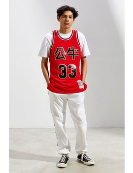 Mitchell & Ness Chinese New Year Chicago Bulls Scottie Pippen Basketball Jersey by Mitchell & Ness