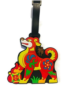 Chinese Zodiac Year Of The Dog Luggage Tag (Dog) by D Law Designs