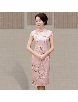 Teali   Cap Sleeve Floral Print Qipao by Teali
