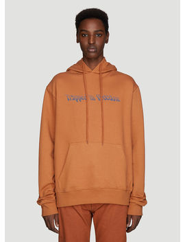 Hooded Trapped Freedom Sweatshirt In Brown by Vyner Articles