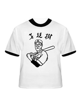 The Big Lebowski Kaoru Betto Japanese Baseball T Shirt by Threadsquad