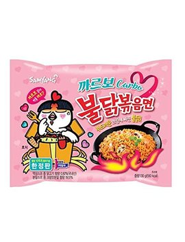 Samyang Carbo Hot Chicken Flavor Ramen / Spicy Chicken Roasted Noodles 130g (Pack Of 10) by Samyang