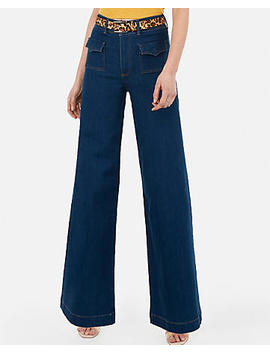 Super High Waisted Stretch Wide Leg Jeans by Express