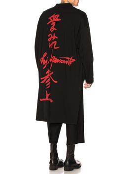 Seam Message Stand Shirt by Yohji Yamamoto
