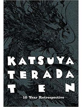 Katsuya Terada 10 Ten (Japanese Edition) by Katsuya Terada