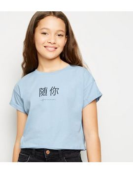 Girls Pale Blue Whatever Slogan T Shirt by New Look