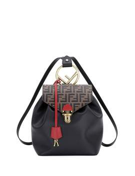 Touch Of Ff Cruise Calf Backpack by Fendi