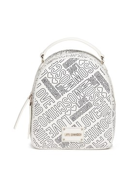 Embossed Backpack by Love Moschino