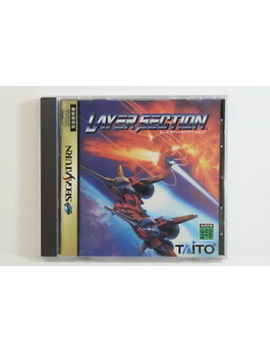Layer Section Shooter Sega Saturn Ss Japan Import Us Seller Ship Fast G5509 by Ebay Seller
