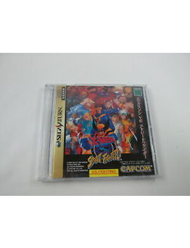 X Men Vs Street Fighter Segasaturn Japan Ver Sega Saturn by Capcom