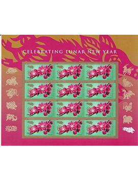 2019 Usps Year Of The Boar/Pig Sheet Of 12 Forever Postage Stamps Scott 5340 by Usps