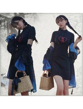 Retro Chinese Cheongsam Girls Casual Short Sleeve Black Hanfu Dress Skirt Gift by Unbranded
