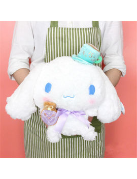 **Jaoan Sanrio Cinnamoroll Limit Cute Plush Doll Toy Soft 15th Anniversary 19cm by Unbranded