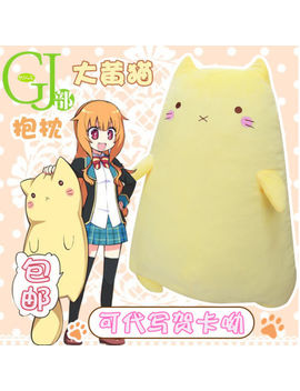 Japan Gujjo Bu Yellow Cat Plush Doll Soft Lovely Toy Pillow Bolster Cushion Gift by Unbranded