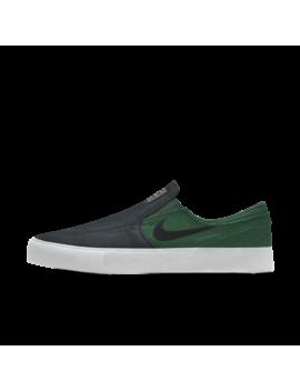 Nike Sb Zoom Janoski Rm By You by Nike