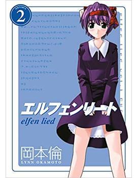 elfen-lied-omnibus-volume-2 by lynn-okamoto