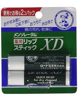 Rohto Mentholatum Lip Care Medicated Lip Cream Xd 2pcs by Mentholatum