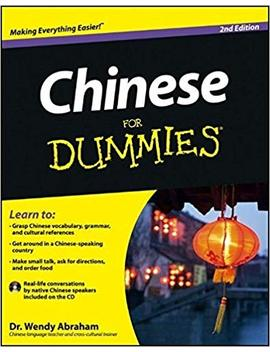Chinese For Dummies By Wendy Abraham(2013 03 04) by Wendy Abraham