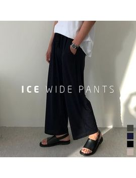 seoul-homme---couple-drawstring-waist-wide-leg-pants by seoul-homme