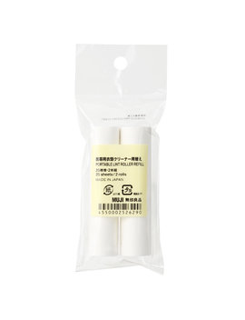 Portable Lint Roller Refill by Muji