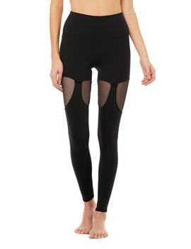 High Waist Ignite Legging by Aloyoga