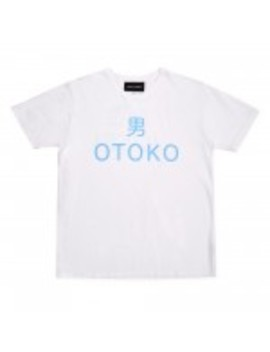 Bianca Chandôn Otoko Josei T Shirt (White) by Dover Street Market