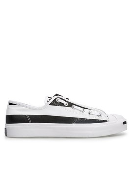 The Soloist X Converse Jack Purcell Zip Ox (Black/White) by Dover Street Market