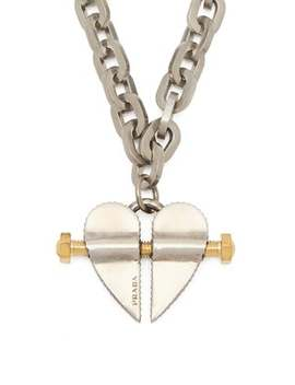 Bolted Heart Charm Necklace by Prada
