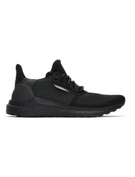 Black Solar Hu Prd Sneakers by Adidas Originals X Pharrell Williams