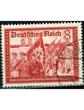 Germany Ww2 Nazi Party Flag Parade Stamp 1939 by Ebay Seller