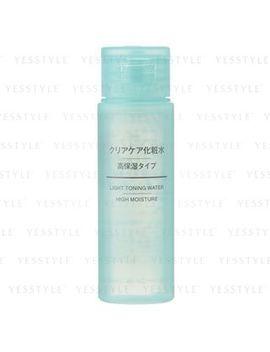 muji---light-toning-water-high-moisture by muji