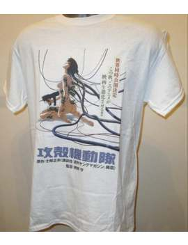 Ghost In The Shell Printed T Shirt   Japan Sci Fi Film Poster   New W088 Mens Womens Tee by Etsy