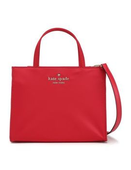 Leather Trimmed Shell Shoulder Bag by Kate Spade New York