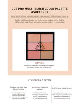 3 Ce Pro Multi Blush Color Palette #Softener by Stylenanda