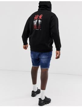 Asos Design Plus   Hoodie Oversize Avec Imprimé Paysage Urbain Dans Le Dos by Asos Design
