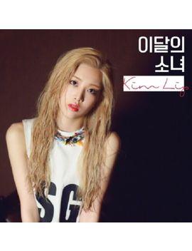 K Pop Monthly Girl Loona Kim Lip [B Ver.] Cd + Photobook + Photocard Sealed by Ebay Seller