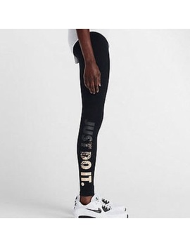 Rare Nike Just Do It Gold High Waisted Leggings by Nike