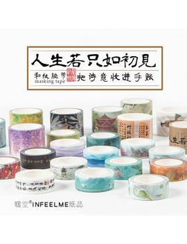 Retro Chinese Style Poetic Flavour Decorative Washi Tape Diy Scrapbooking Masking Tape School Office Supply Escolar Papelaria by Ali Express.Com
