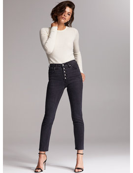 The Yoko Exposed Button by Denim Forum