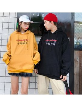 Balak   Couple Matching Chinese Character Embroidered Hoodie by Balak