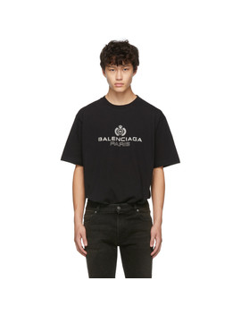 Black Paris Laurel Regular Fit T Shirt by Balenciaga