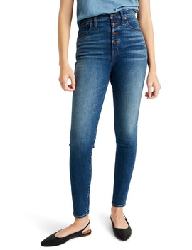 11 Inch High Rise Skinny Jeans: Button Front Edition by Madewell